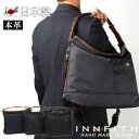 ショッピング新品 INNFITH インフィス 日本製 レザーバッグ 2way ショルダーバッグ メンズ/レディース/ユニセックス マイクロアート 本革 ビジネスバッグ A4サイズ ショルダーベルト ブラック/ネイビー/キャメル nz-55301
