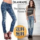 メール便送料無料 即納 BLANK NYC ブランクニューヨークシティー スキニー フラワーパワー USA Skinny Flower Power Jeans denim 花柄デニム ジーンズ レギンス ジェギンス レディース 海外セレブ 26N-7001B