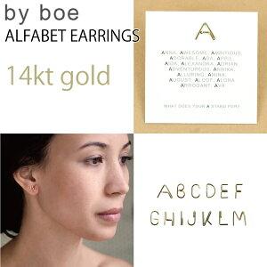 アルファベット イヤリング イニシャル アクセサリー シリコン キャッチ プレゼント