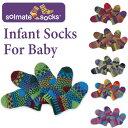 【SOLMATE SOCKS】 ソルメイトソックス インファントソックス 赤ちゃん用 babysoc...