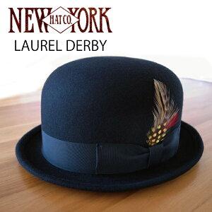 ニューヨーク ローレルダービー フェルト ボーラーハット おしゃれ