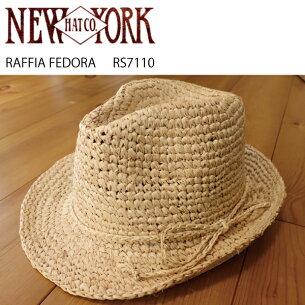 ニューヨーク ラフィアフェドラ ストローハット 麦わら帽子
