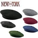 NEW YORK HAT 即納 ニューヨークハット ベレー帽 ウールハット 10 1/2 INCH , 11 1/2 INCH BERET RS4000,RS4005 おしゃれ帽子 手塚治虫 プレゼントにも
