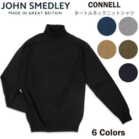 JOHN SMEDLEY ジョンスメドレー CONNELL メンズタートルネックニット コーネル