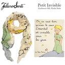 【Faliero Sarti 正規品】送料無料 即納 ファリエロサルティ 星の王子さま インビジブル Petit Invisible ストール スカーフ マフラー ユニセックス フリンジ カシミアシルクモダール SCARVES stole Scarf 星の王子様 Le Petit Prince