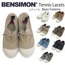 【BENSIMON】ベンシモン テニスラケット レディース スニーカー tennis lacets ...
