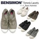 【BENSIMON】...