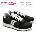 【Saucony】即納 サッカニー JAZZ ORIGINA...