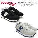 【Saucony】即納 サッカニー シャドウオリジナル Sh...