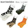 【marimekko】マリメッコ ウニッコ ソックス UNIKKO HIETA SOCKS おしゃれ靴下 レディース メンズ プレゼントにも