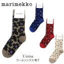【marimekko】マリメッコ ウニッコ ウールソックス UNIKKO UMINA SOCKS おしゃれ靴下 レディース メンズ プレゼントにも