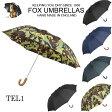 【FOX UMBRELLAS】即納 フォックスアンブレラズ TEL1 英国製高級折りたたみ傘 メンズ スタイリッシュなおしゃれ傘 手動開 折り畳み コンパクト プレゼントにも◎ ☆02P26Mar16