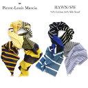 Pierre Louis Mascia ピエールルイマシア コットンシルクスカーフ HAWN ST WASH 65cm×190cm レディース メンズ フォーマ...
