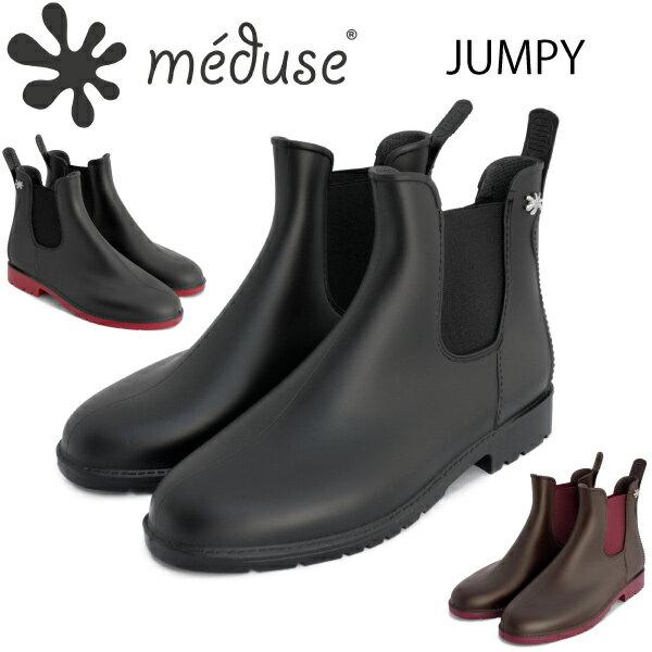 MEDUSE メデュース JUMPY サイドゴアショートレインブーツ ジャンピー レディース Rain Boots