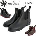 MEDUSE メデュース JUMPY サイドゴアショートレインブーツ ジャンピー レディース Rain Boots...