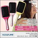 コイズミ リセット ブラシ クッションタイプ KBE-2811|ビビットピンク ピンク イエロー 3色よりご選択|