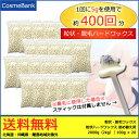 粒状ハードワックス 2000g【 100g × 20袋 = ...