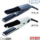 【送料無料 最安挑戦】ワンダム AHI-251 25mm 【...