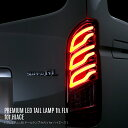 DazzFellows PREMIUM LED TAIL L...