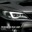 PREMIUM LED HEAD LAMP for IMPR...