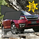 One Touch Sunshade for SUBARU FORESTER|ワンタッチサンシェード for スバル フォレスター/FORESTER/SUBAR...