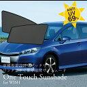 One Touch Sunshade for WISH ワンタッチサンシェード for ウィッシュ/WISH/TOYOTA/車種専用/サンシェード
