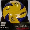 ミカサバレーボールMVA4練習球4号カラーYBL中学・ママさんバレー用。箱は付属しません。ボール本体のみ販売します