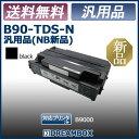 B90-TDS-N トナー【汎用品(NB新品)】カシオ SPEEDIA B9000対応