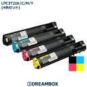 LPC3T21 トナー(Mサイズ4色セット) リサイクルLP-S5300,LP-M5300対応