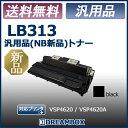 プリントユニット LB313【汎用品(NB新品)】富士通 VSP4620,VSP4620A対応