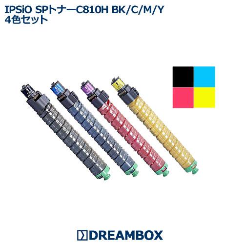 IPSiO SPトナー C810H トナー(4色セット) リサイクル リコー IPSiO SP C810,C811対応 【高品質】 安心の「無期限保証」【くろい】