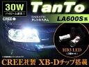 タントカスタム LA600S系 LEDハイビーム ● ( HB3 ) CREE社製XB-Dチップ 30W ドレスアップ LED (2個set) xbd cree...