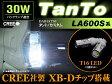 タント/タントカスタム LA600S系 LEDバックランプ  T16 CREE社製XB-Dチップ 30W LED (2個set 明るい 高輝度 プロジェクター 新型 ホワイト 白 TANTO CUSTOM バック ランプ tanto 送料無料