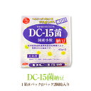 DC−15菌を使用したダイエットをサポートする納豆[東京・菅谷食品] 1箱8パック(1パック2個組)入り