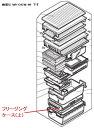 MITSUBISHI M20LA8414 【その他・家電周辺...