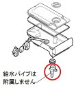 MITSUBISHI M20WT7520 【空気清浄機★フィルター】