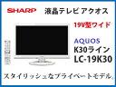 SHARP LC-19K30-W 【AQUOS】