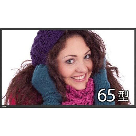 TOSHIBA TD-E652 【液晶モニタ・液晶ディスプレイ】