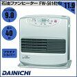 ダイニチ 石油ファンヒーター FW−5614L(S)【05P23Apr16】