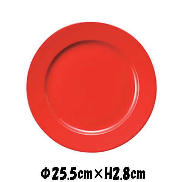 アルテROSSO 10″プレート 赤い陶器磁器の食器 おしゃれな業務用洋食器 お皿大皿平皿