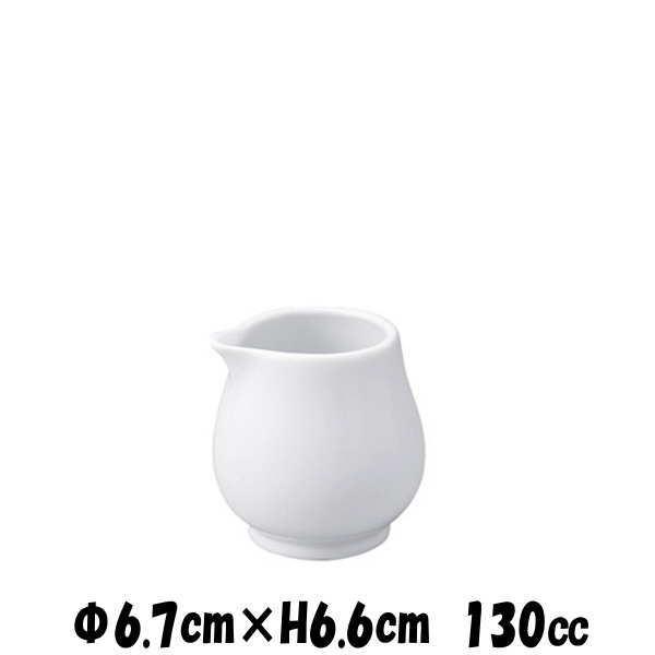 4人用ミルク白クリーマーミルクポットミルクピッチャーカフェ食器陶器磁器おしゃれな業務用食器