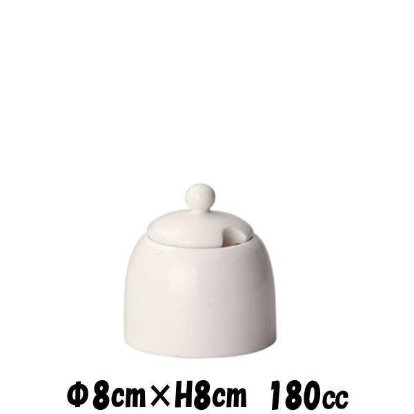 ヴィーナスラインシュガー白シュガーポット砂糖入れカフェ食器陶器磁器おしゃれな業務用食器