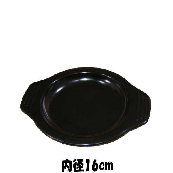 18cm用メラミン敷 敷台鍋敷 おしゃれな業務用食器
