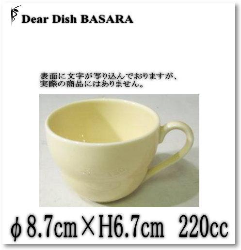 アウトレット品 クリームコーヒー碗&クリームコーヒー皿 コーヒーカップ&ソーサーセット カフェ食器 陶器磁器 おしゃれな業務用食器