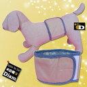 犬服 マナーベルト シャンパンゴールド(超小型犬〜中型犬用)【メール便なら送料無料】マナーバンド おしゃれ犬服