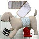 犬服 マナーベルト ファインストライプ・ブルーライン(超小型犬から中型犬用)【メール便なら送料無料】マナーバンド
