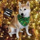 犬服 クリスマスバンダナ Mサイズ(中型犬用)【メール便なら送料無料】