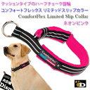 犬 首輪 コンフォートフレックス リミテッドスリップカラー ネオンピンク ComfortFlex Limited Slip Collar メール便可(小型犬 中型犬 大型犬用)ハーフチョーク