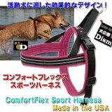 コンフォートフレックス スポーツハーネス ベリー【ComfortFlex Sport Harness】【小型犬、中型犬、大型犬用】スポートハーネス【02P20Sep14】