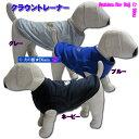 犬服 クラウントレーナー(小型犬用)【犬の服2点購入でメール便送料無料】防寒着 ドッグウェア 秋冬